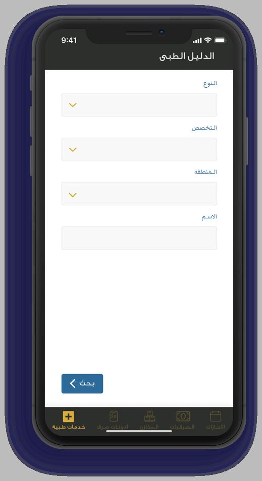 Abu Qir Medical search