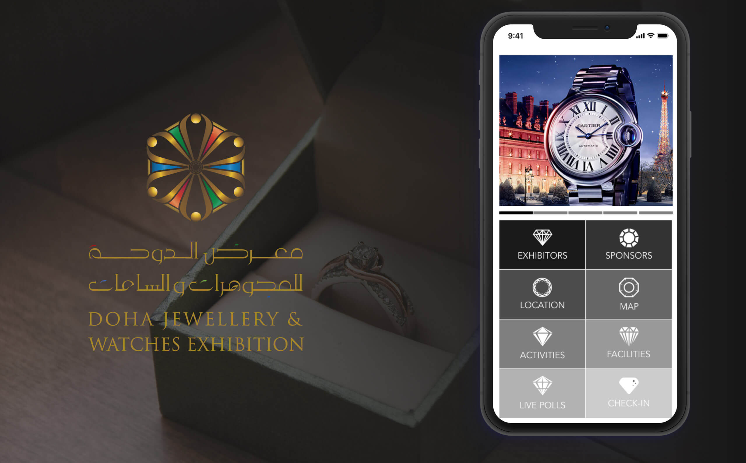 Doha Jewellery & Watches Exhibition featured image