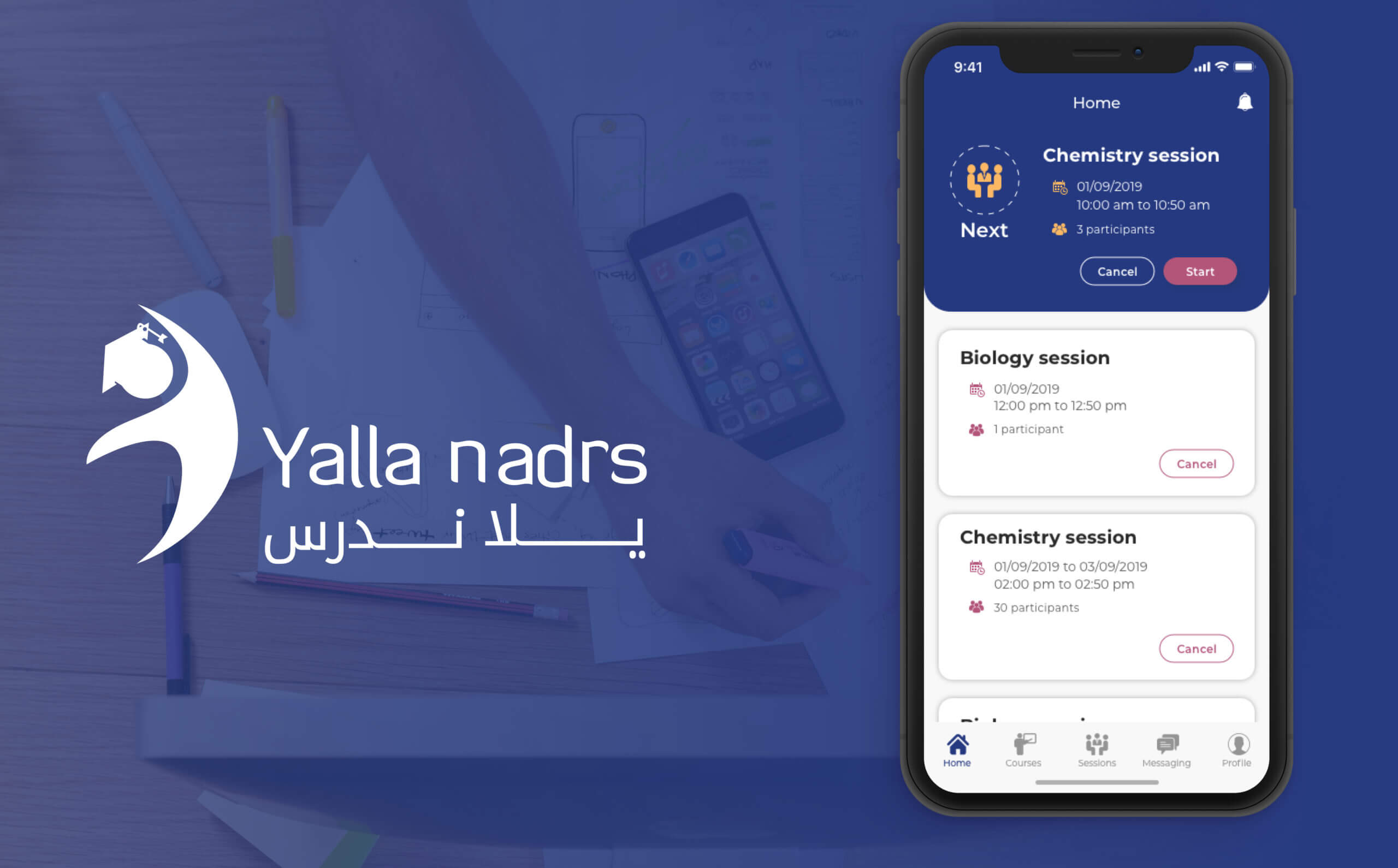 Yalla Nadrs featured image