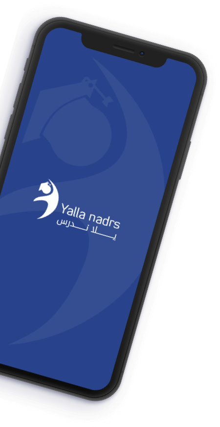 yalla nadrs overview