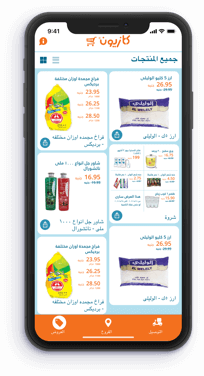 Kazyon shopping app features