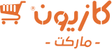 The official app for Kazyon hypermarket chain in Egypt